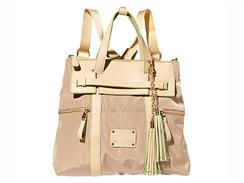 Kylie Tote/Backpack by Big Buddha